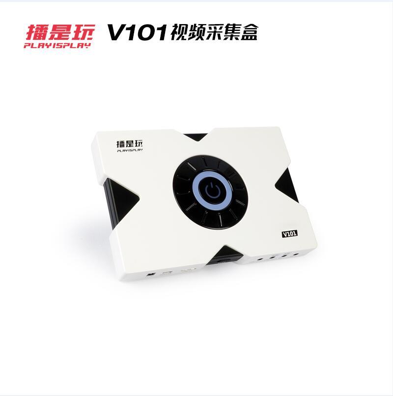 播是玩V101 视频采集盒控制面板