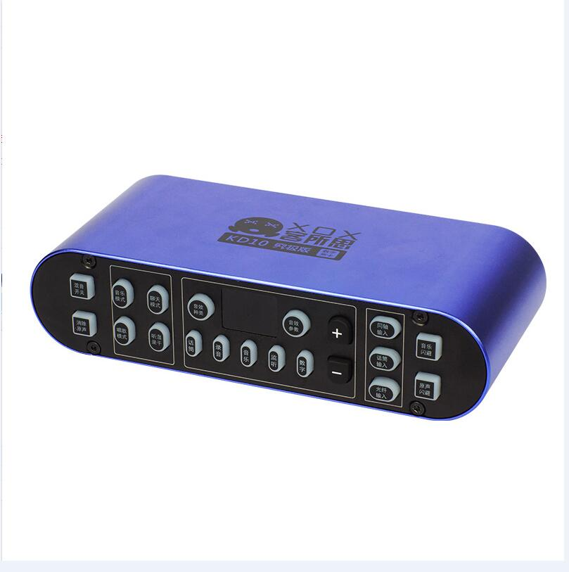 XOX客所思声卡控制面板3.0硬件版(适用于KD10究极版)